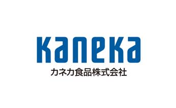 カネカ食品株式会社様_ロゴ