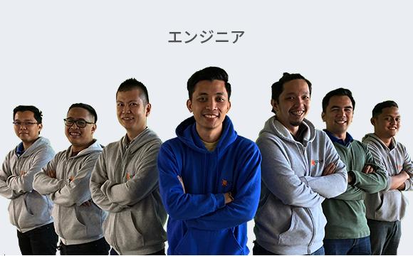 グローバルエンジニアリングパートナー