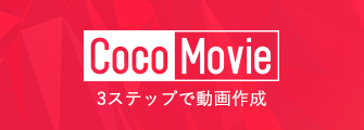cocomovie